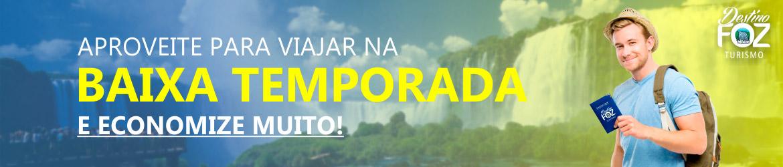 Ofertas de Baixa temporada em Foz do Iguaçu